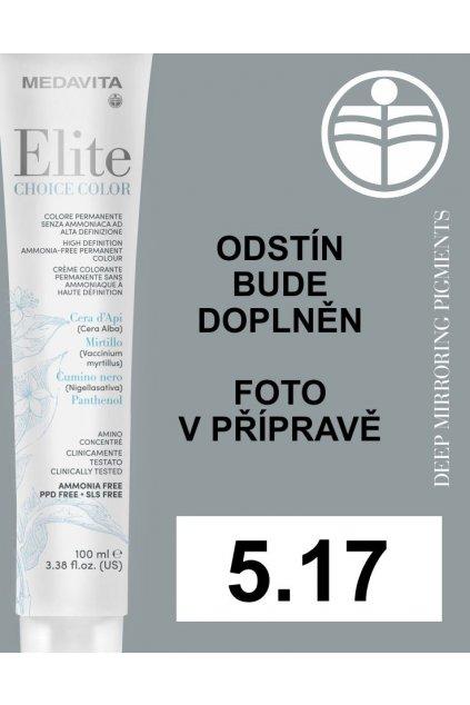 5 17 mv elite