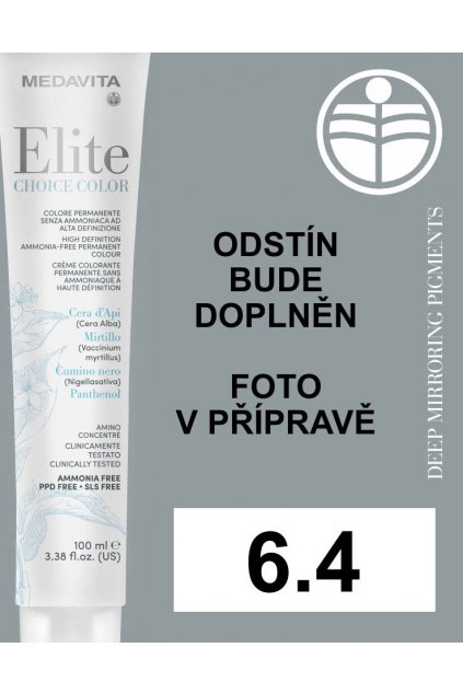 6 4 mv elite