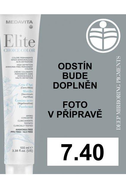 7 40 mv elite