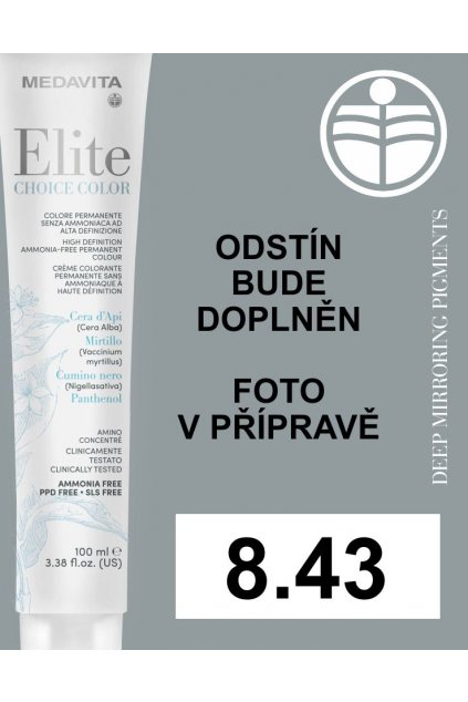 8 43 mv elite