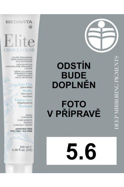 5 6 mv elite