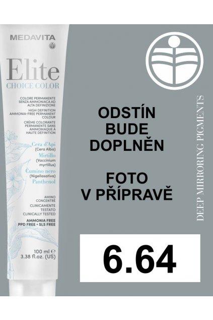 6 64 mv elite