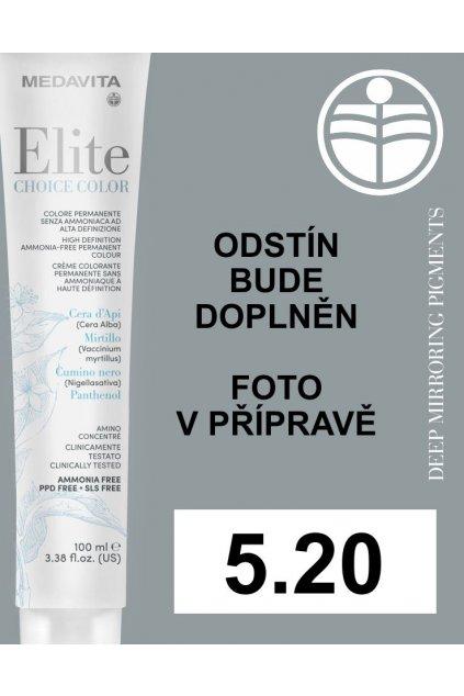 5 20 mv elite