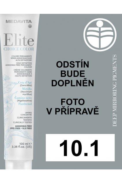 10 1 mv elite