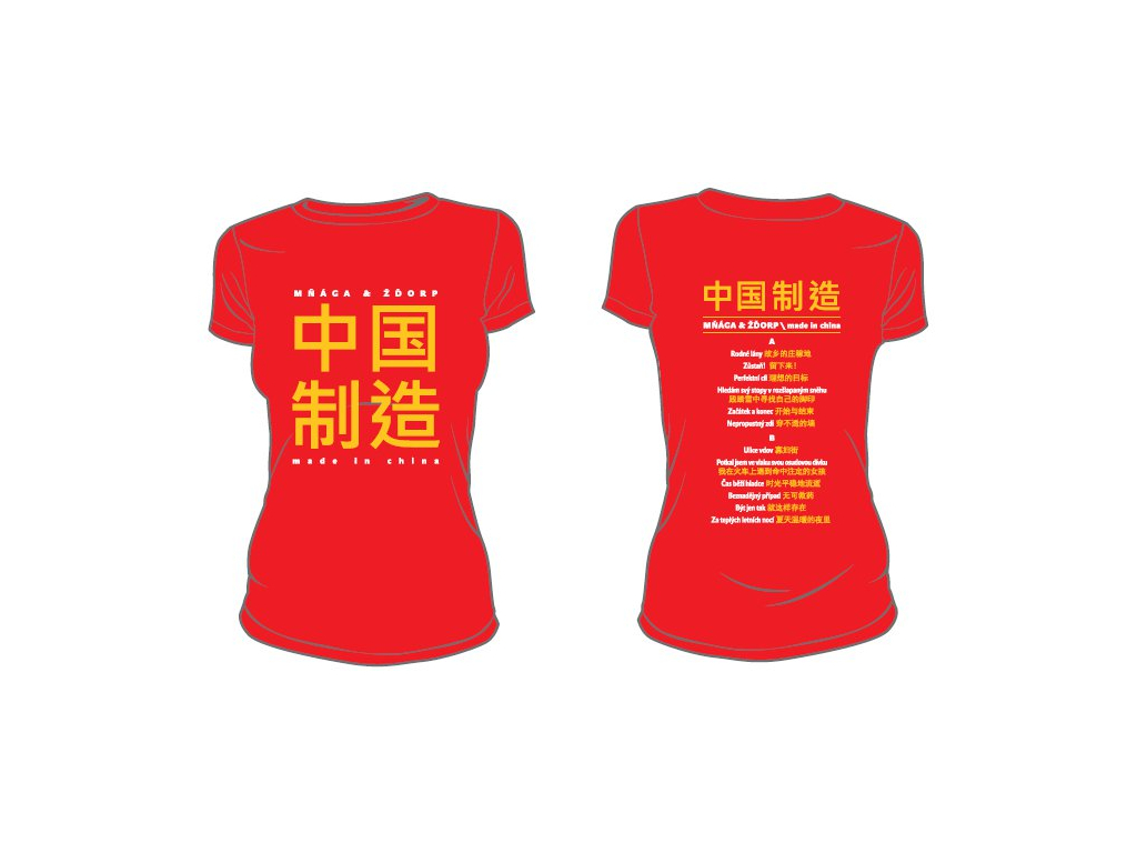 Červené tričko Made in China - dámské