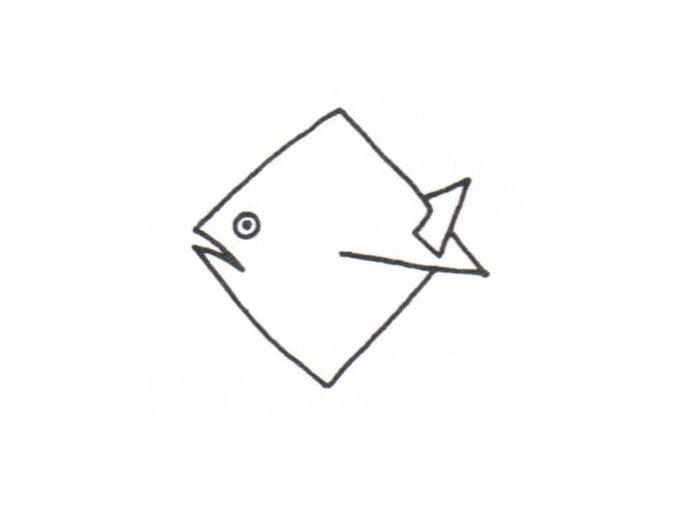 Novoroční ryba