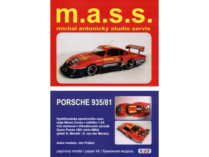 Porsche 935/81 + Porsche 956 L