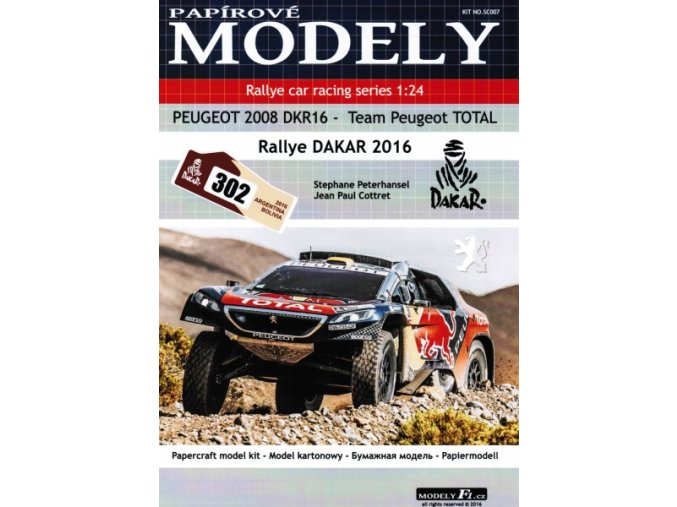 Peugeot 2008 DKR16 - Rallye Dakar 2016