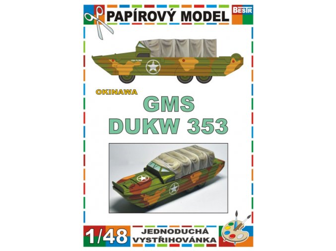 GMS DUKW 353