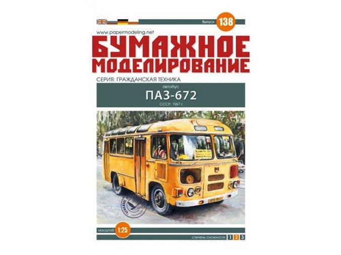 PAZ-672 - bus