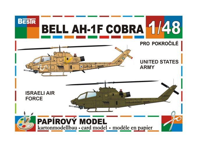 Bell AH-1F Cobra - US Army + Israeli Air Force