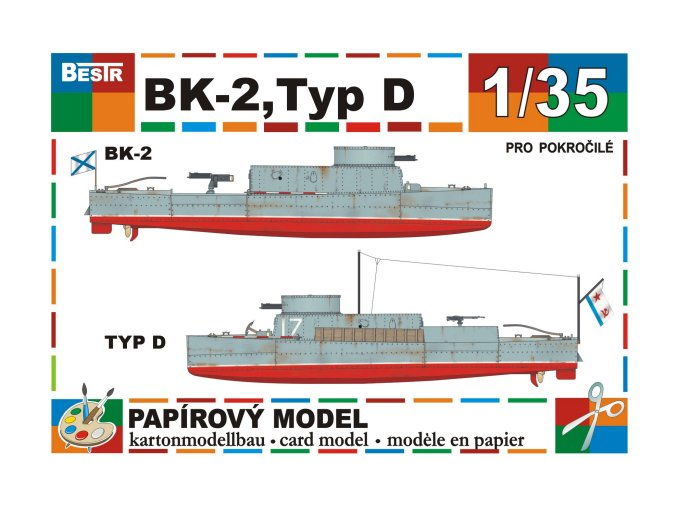BK-2 + Typ D