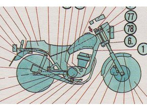 Yamaha 125 SR