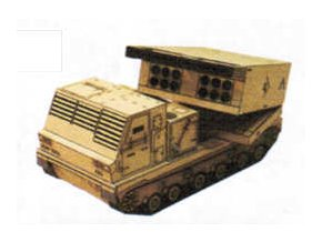 MLRS M-270
