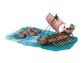 Egyptská obchodní loď