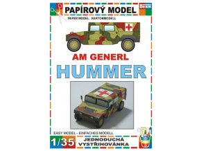 AM General Hummer - ambulance
