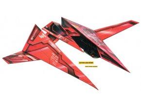 Astro racer 12-Venture Blade