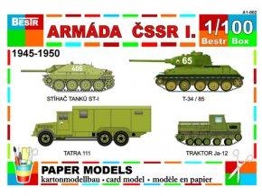 Armáda ČSSR I (1945-1950)