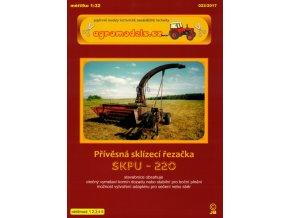 SKPU - 220