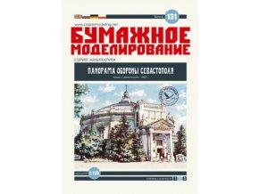 Panorama obrany Sevastopolu + doplňky