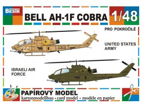 Bell AH-1F Cobra - US Army + Israeli Air Force