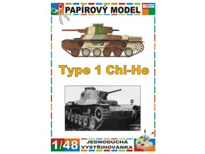 Type 1 Chi-He