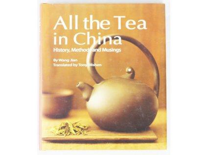 Kniha All the Tea in China - English - Bazar