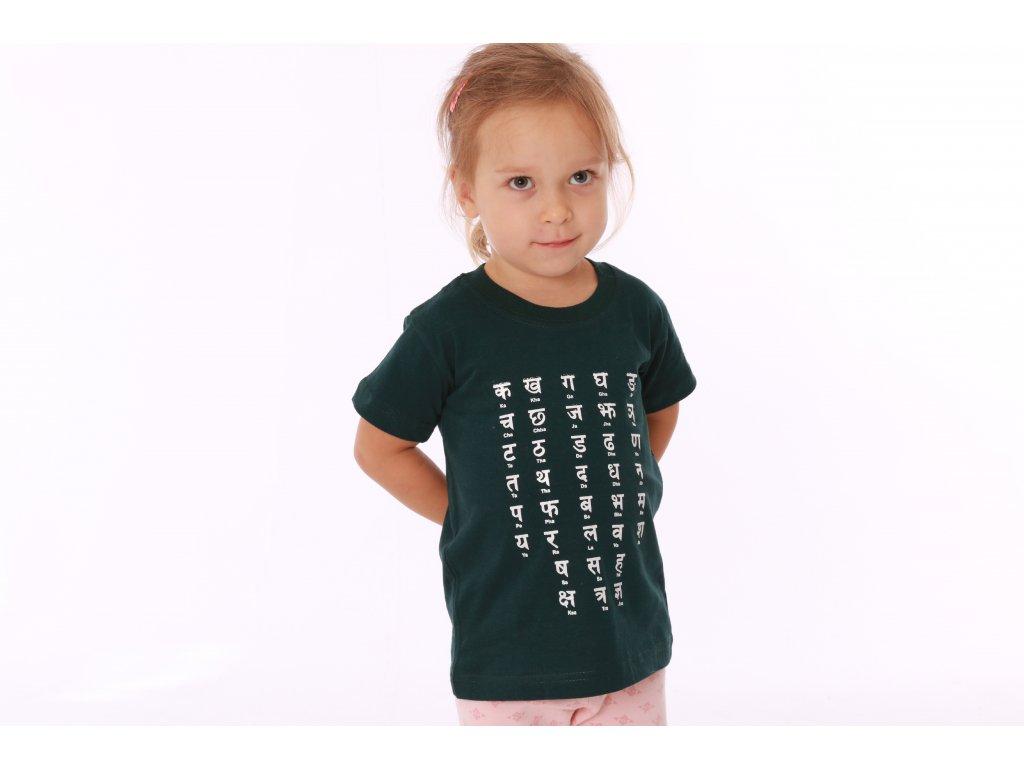Dětské tričko abeceda Dévanágarí zelené