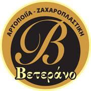 Βετεράνο_logo