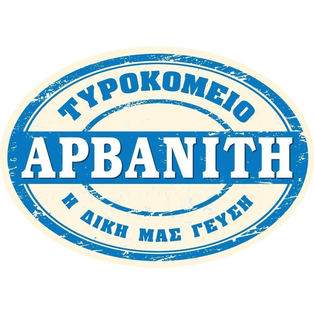 Arvanitis_logo