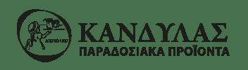 Kandylas_logo