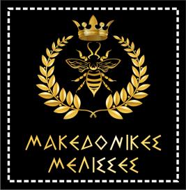 Makedonikes-Melisses-logo