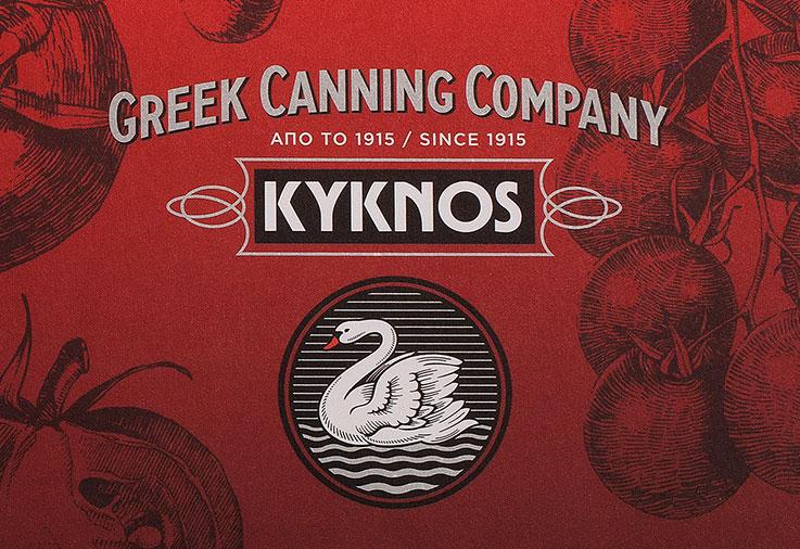 kyknos_logo_1915