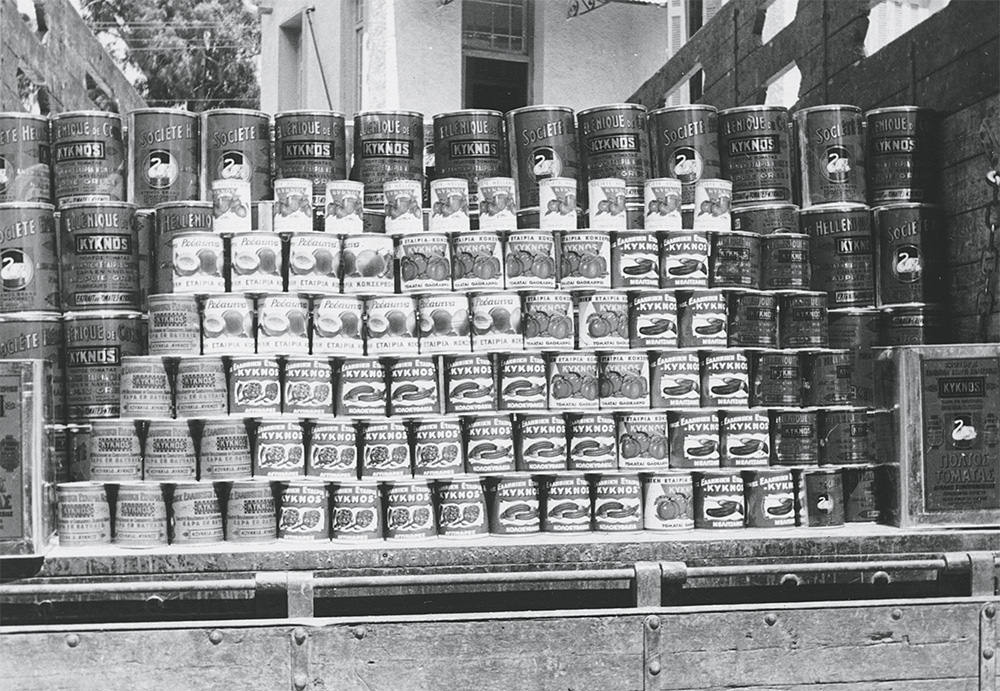 old-can-products