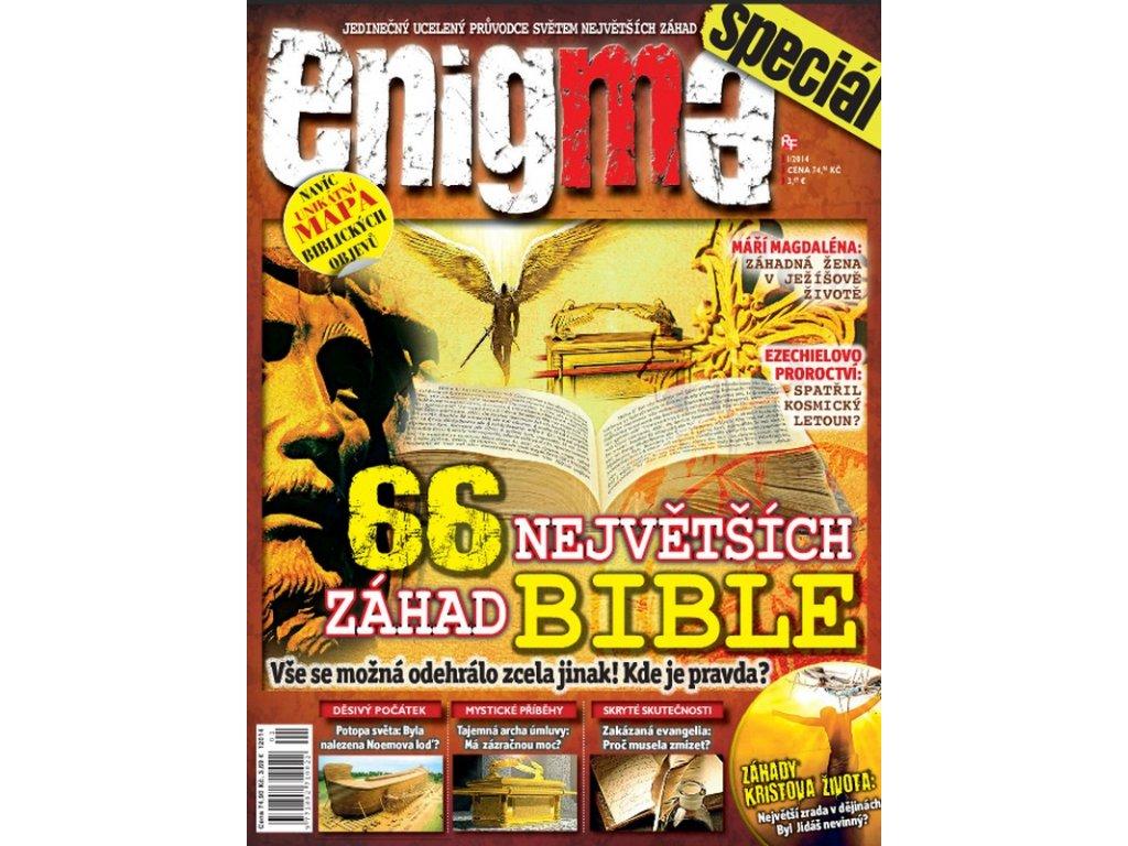 enigma 1 2014