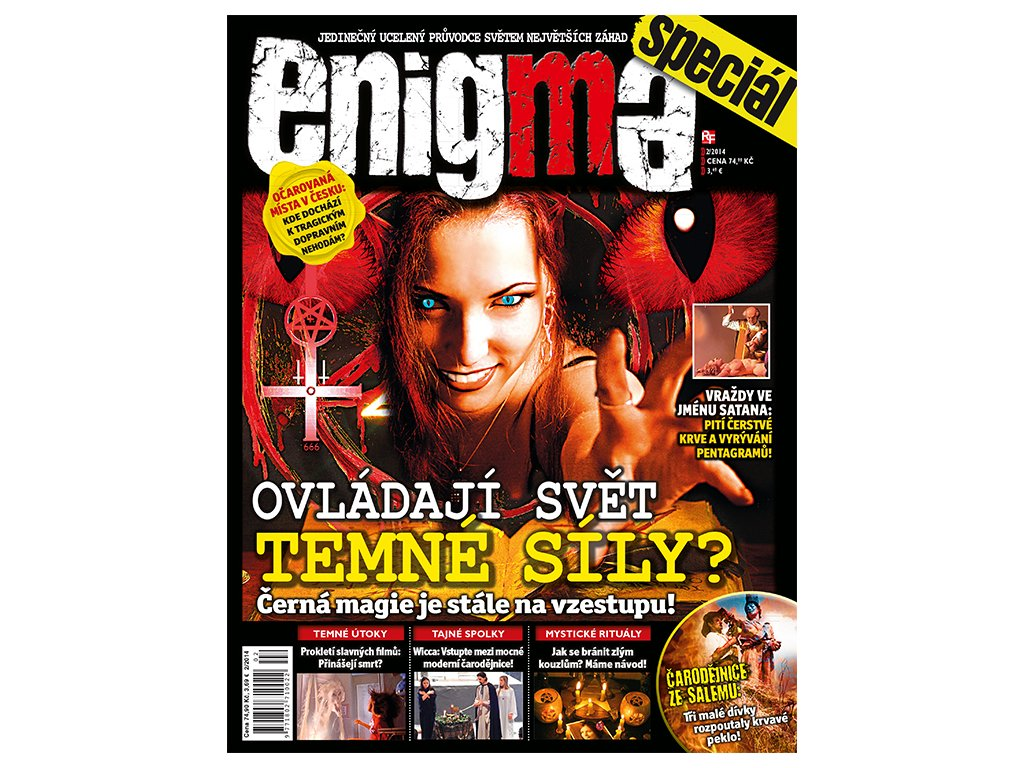 enigma 2 2014