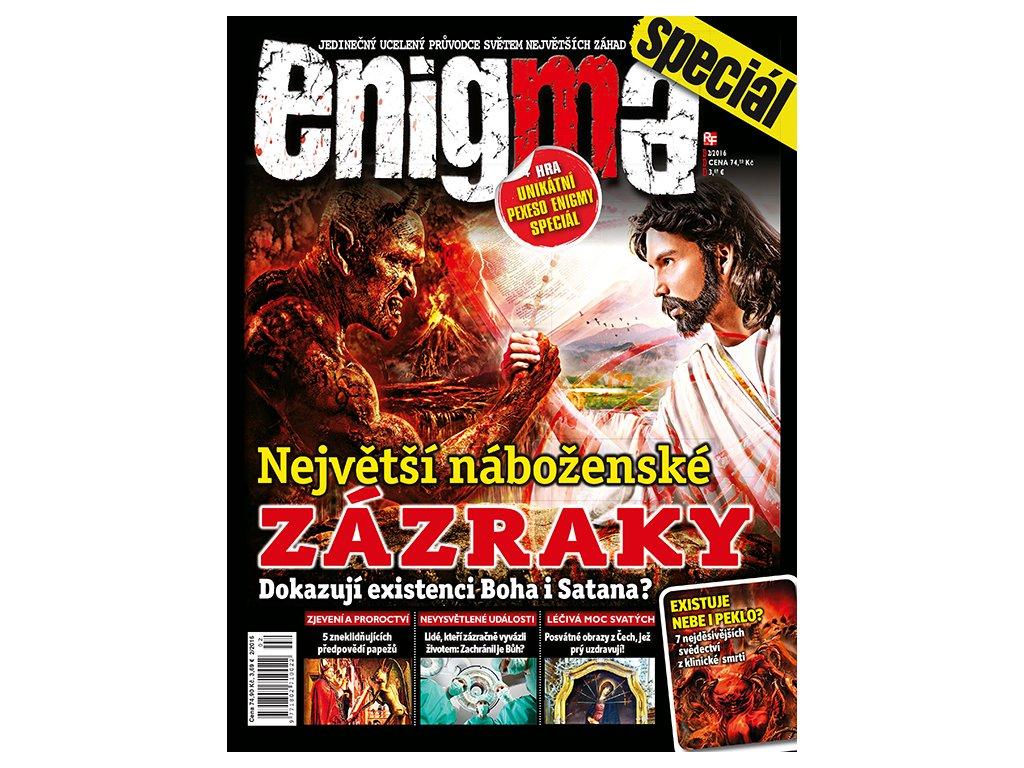 enigma 2 2016