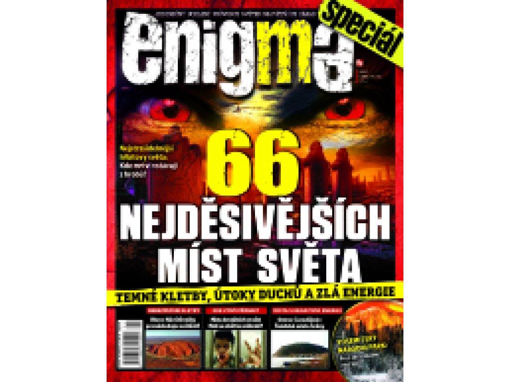 enigma 1 2019