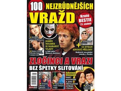 horizont 2001 web