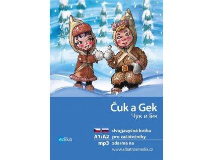 ČUK A GEK A1/A2