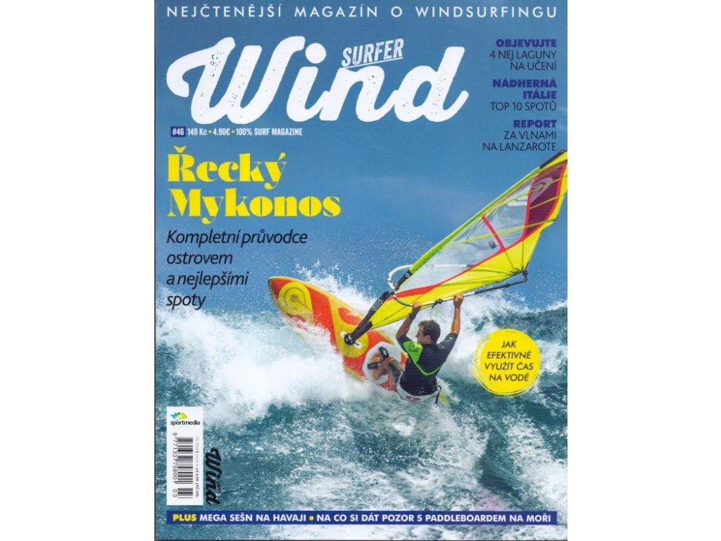 Windsurfer 0319