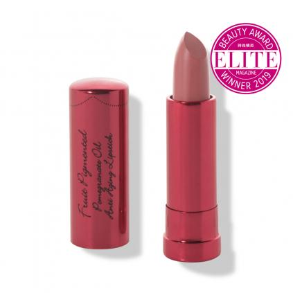 1CPLB Pomegranate Oil Anti Aging Lipstick Buttercup Primary