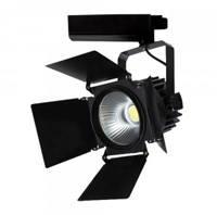 Lištový LED halogen