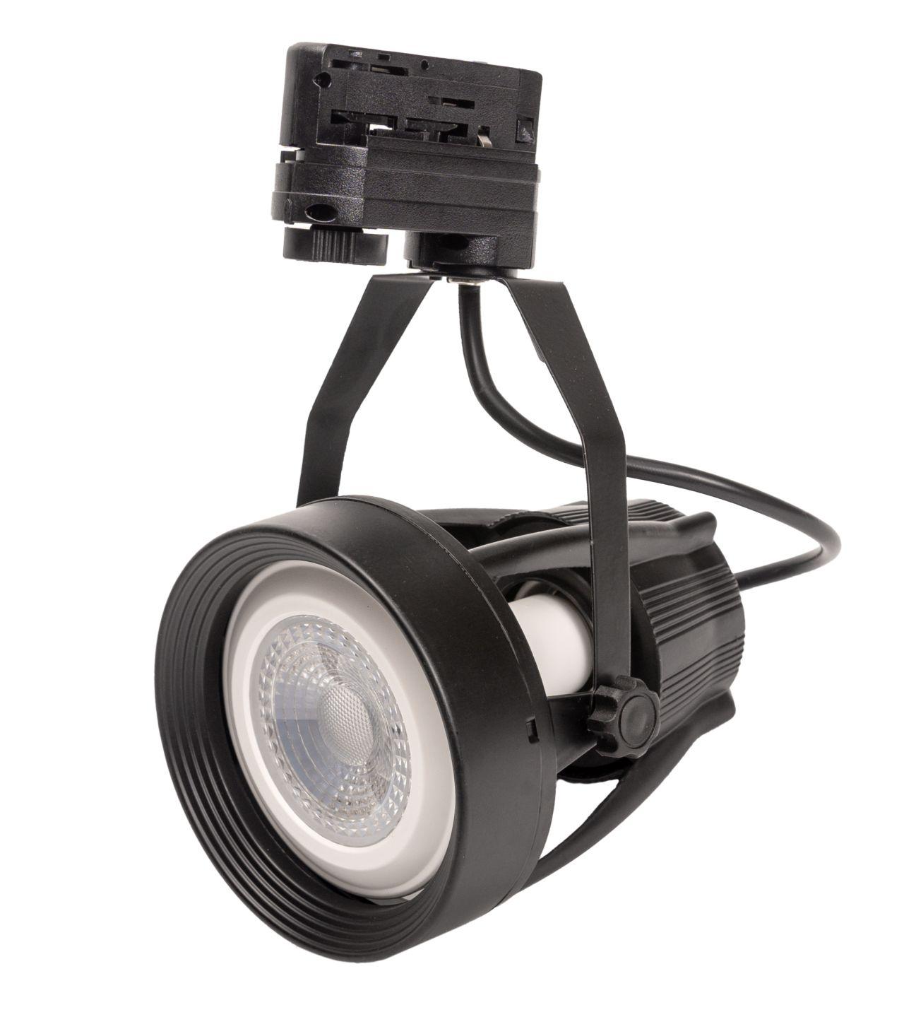 LED Solution Čierne lištové svietidlo 3F + LED žiarovka 11W Farba svetla: Teplá biela 105601_153