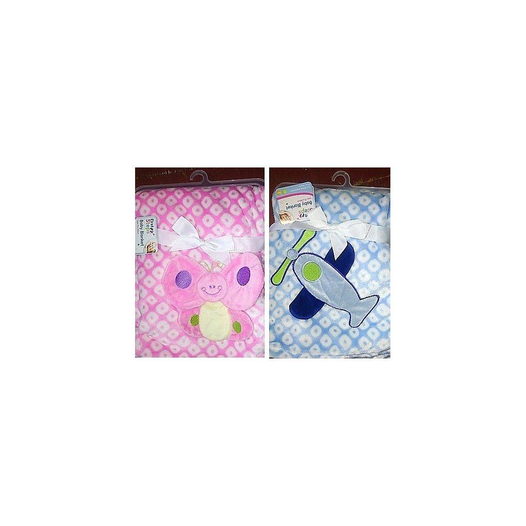Extra jemná a hřejivá  deka Motiv zvířátek. 75x100cm