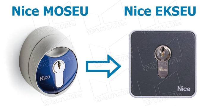 11201-112100-Nice-MOSEU-EKSEU-010-S