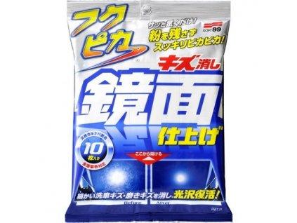 fukupika wash wax 12 wipes