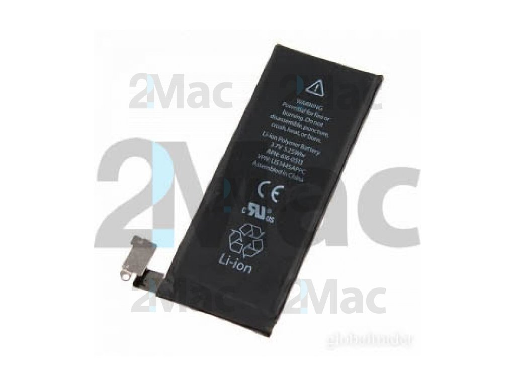 Baterie pro Apple iPhone 4 - Best High Copy