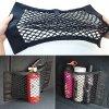 car back rear mesh trunk seat elastic st main 0
