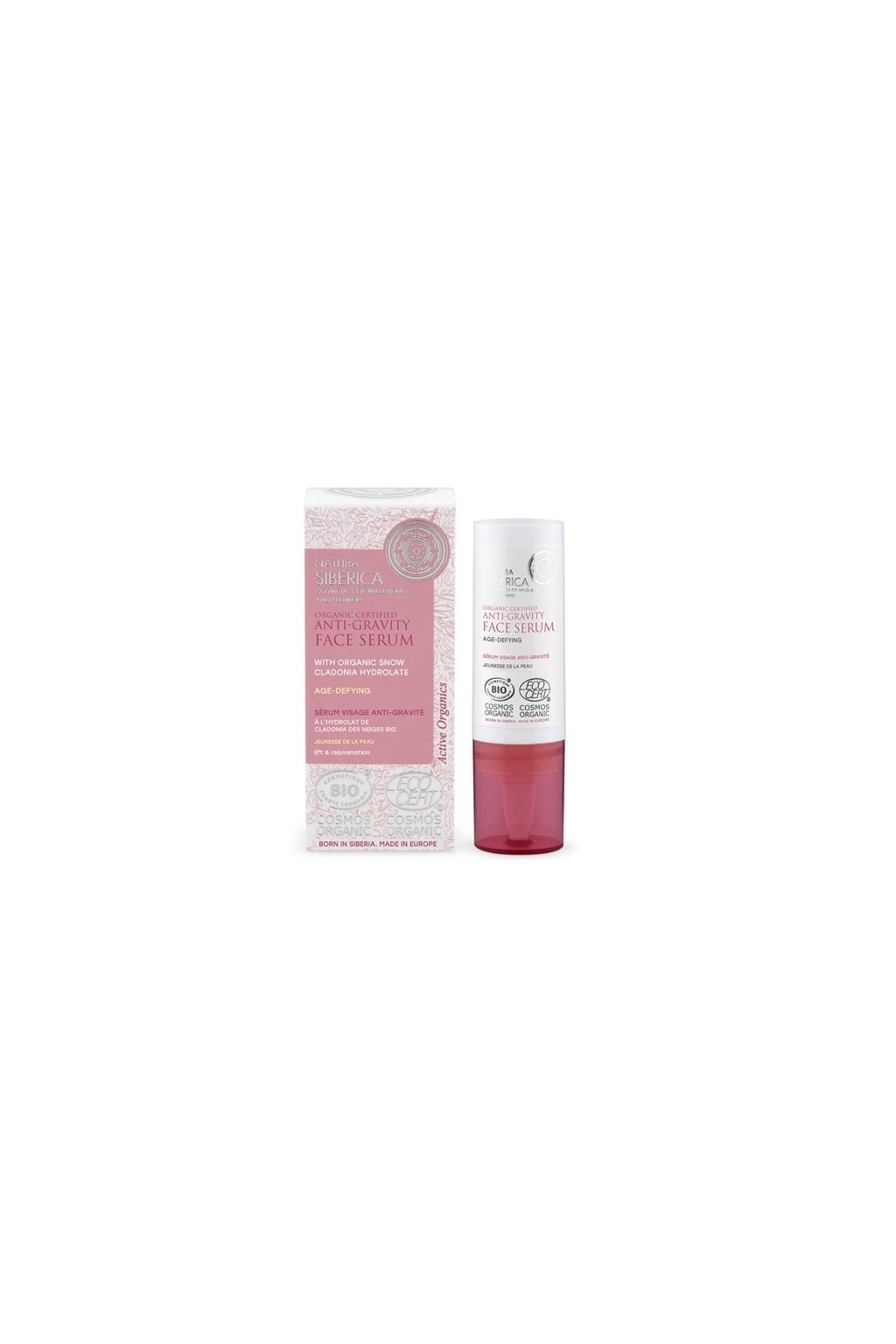 21224 natura siberica organic certified anti aging facelifting serum 15ml